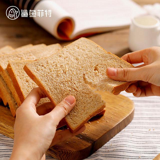 全麥面包 1050g