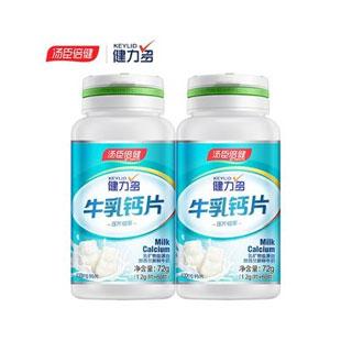 健力多牛乳钙片60*2瓶