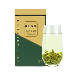 崂山绿茶浓香型500g