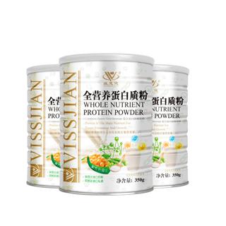全營養蛋白質粉350g