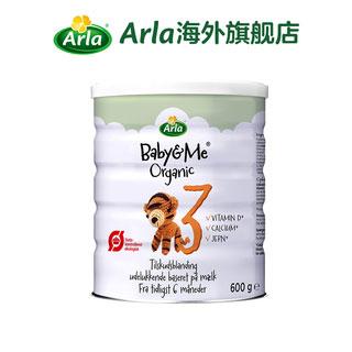 3段奶粉有机单罐600g