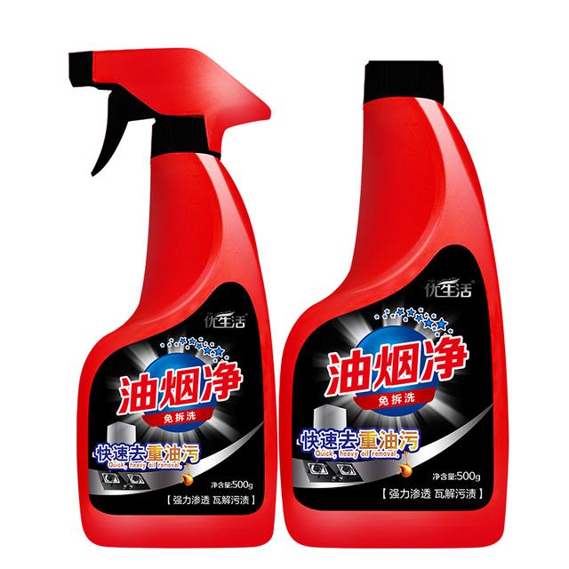 2瓶抽油烟机清洗剂强力去油