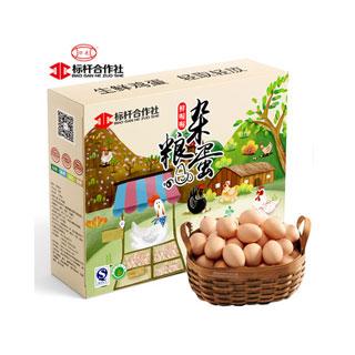 无菌新鲜鸡蛋30枚礼盒