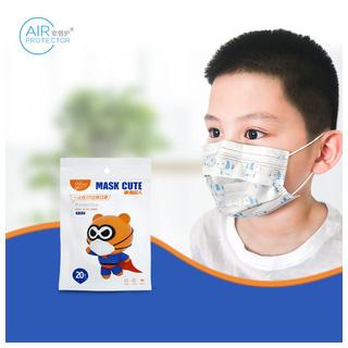 儿童3d防护口罩40只