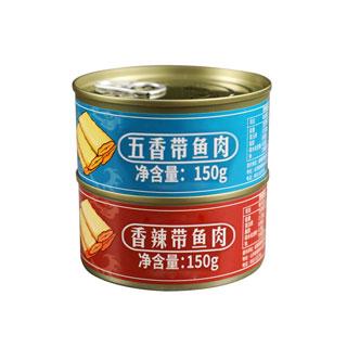拍2五香香辣帶魚罐頭2罐