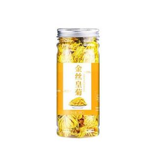 金絲皇菊超大60朵