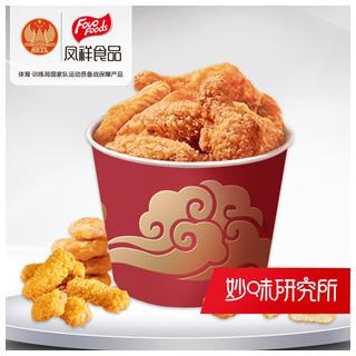 鳳祥炸雞翅根雞塊4斤