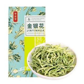華喜堂金銀花養生茶葉
