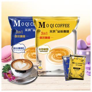 藍山咖啡40杯