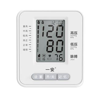 智能語音電子血壓計雙用戶