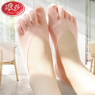 五指襪女薄款隱形襪子7雙