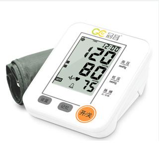 上臂式量精準血壓計