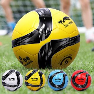 兒童成人訓練比賽足球