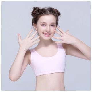 少女文胸發育期小背心