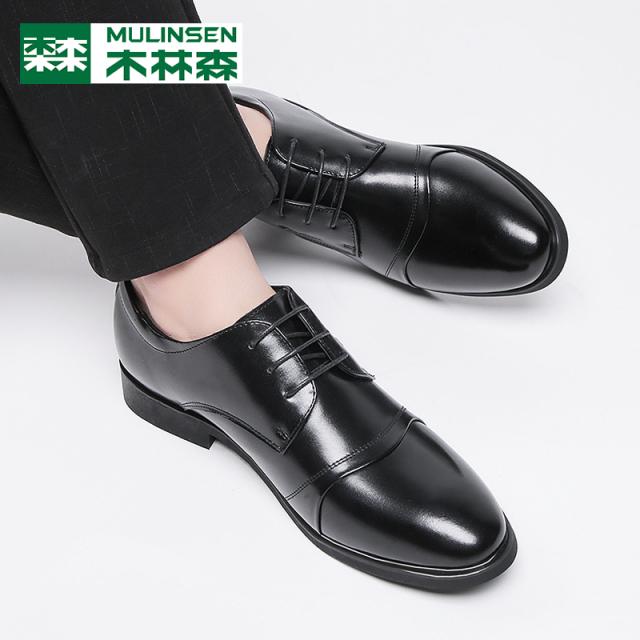 木林森男士商务皮鞋