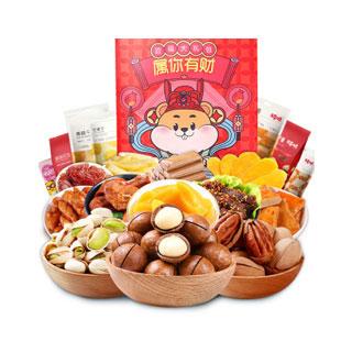 百草味-零食大礼包