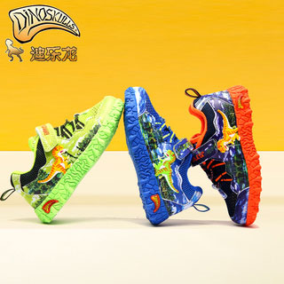 迪樂龍鏤空兒童網鞋