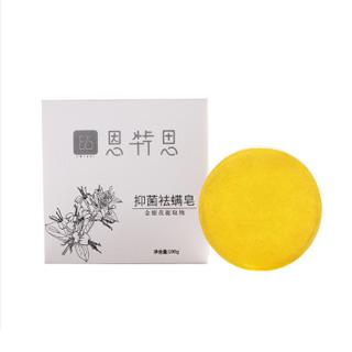 金银花除螨皂100g