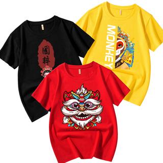 3件装儿童纯棉短袖T恤