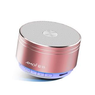 夏新 K2无线蓝牙音箱