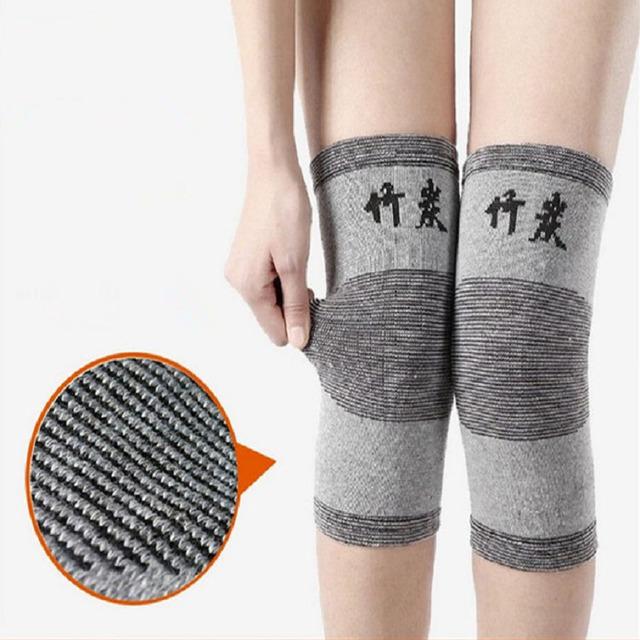 天然竹炭护膝2个