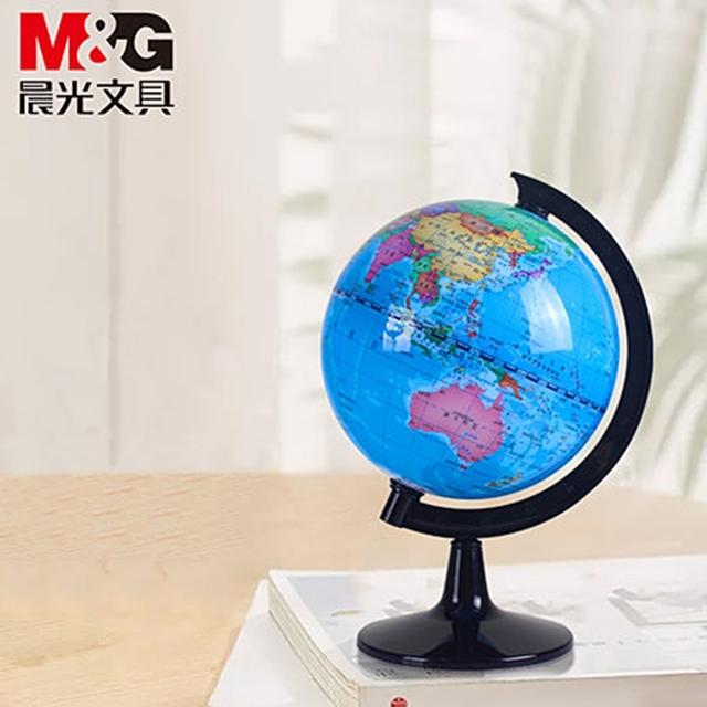 超清標準教學地球儀