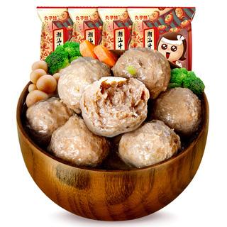 潮汕牛肉丸250g*4包