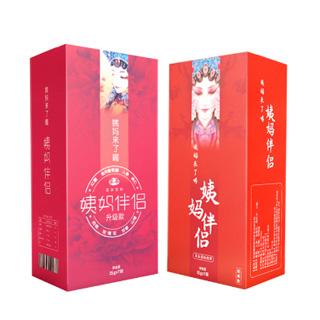 人参红糖茶2盒装