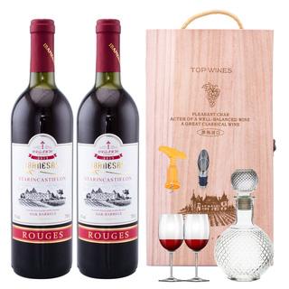 2瓶装甜红葡萄酒套装