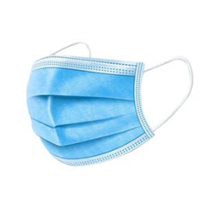一次性医用防护口罩50个