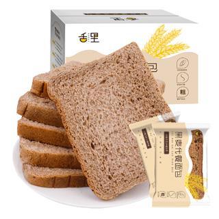 黑麦全麦面包4斤