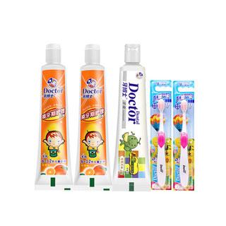 AA钙儿童牙膏3只+2支牙刷