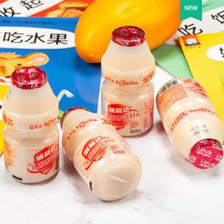 最新日期乳酸菌100ml*20瓶