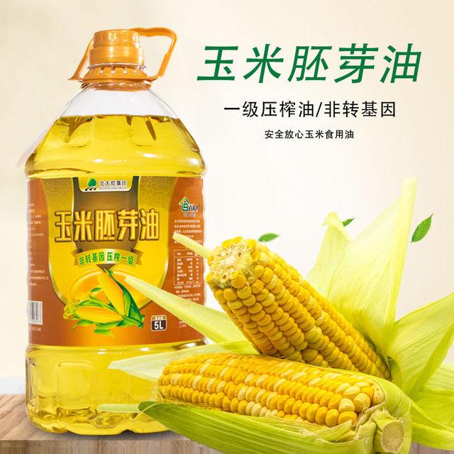 玉米油非轉基因食用油5L