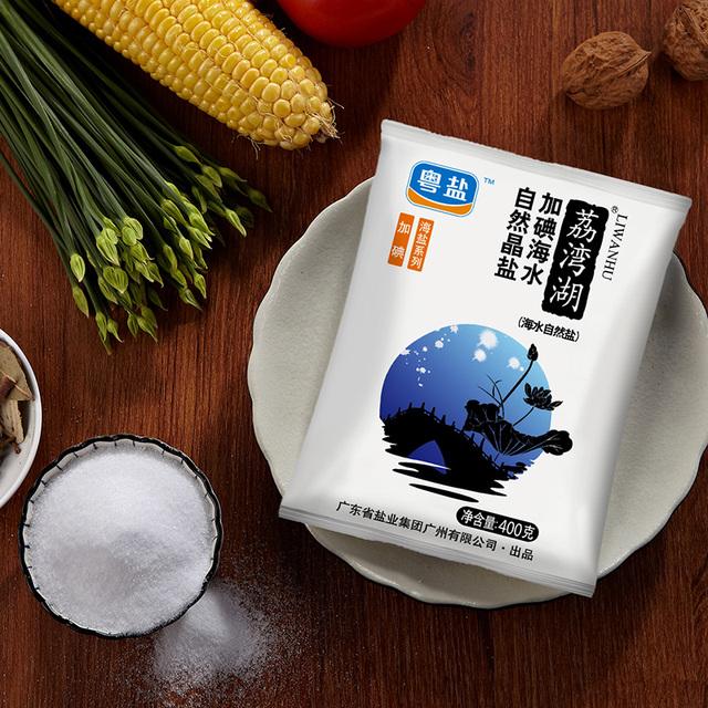 加碘食用鹽400g*6袋