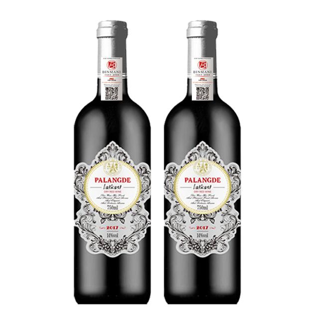 干紅葡萄酒*2支裝