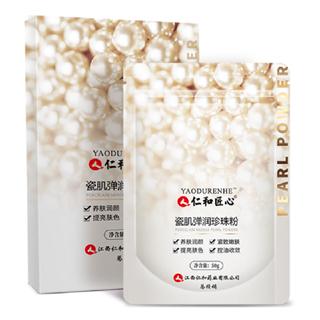 瓷肌彈潤珍珠粉50g