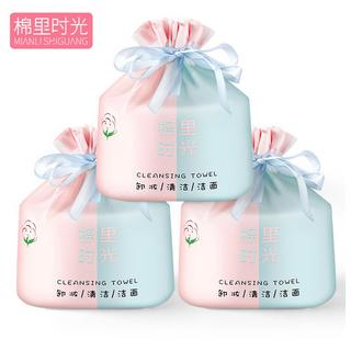 珍珠紋加厚洗臉巾3大卷
