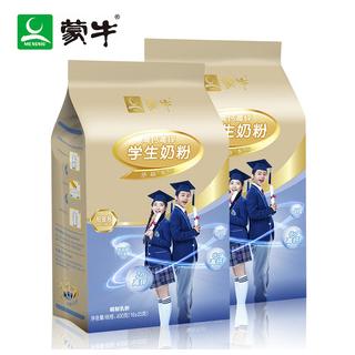 蒙牛高钙锌奶粉400g*2袋