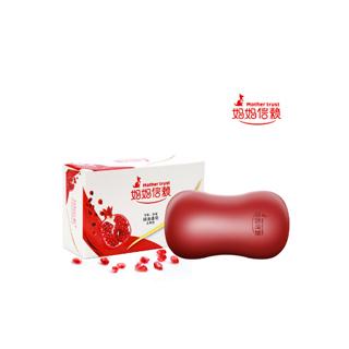 红石榴香皂115g*3块