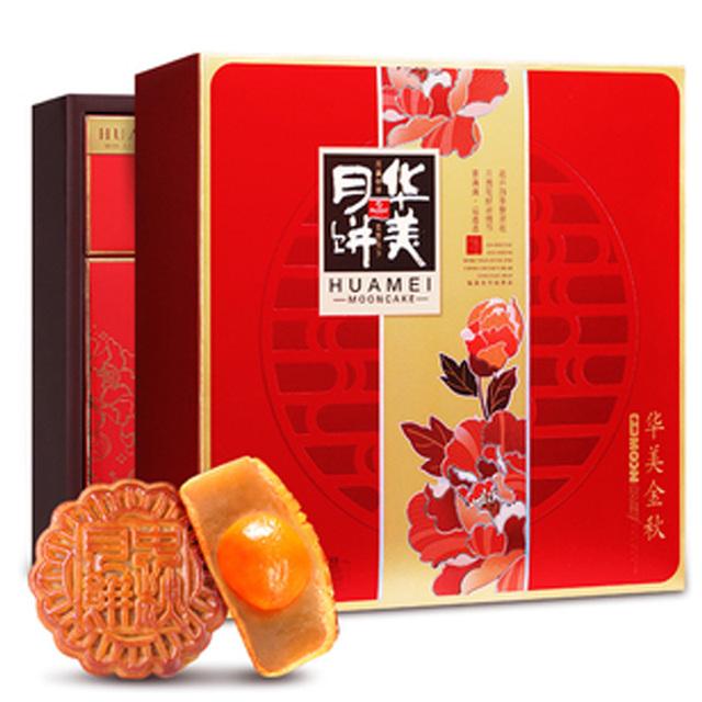 華美金秋480g月餅禮盒裝