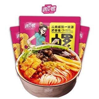 柳州螺螄粉330g*3袋