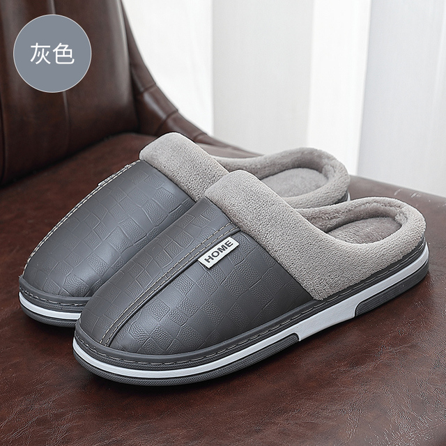 防滑PU皮居家保暖棉拖鞋
