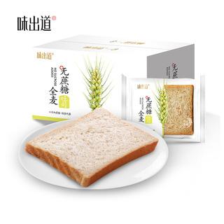 无蔗糖全麦面包1000g