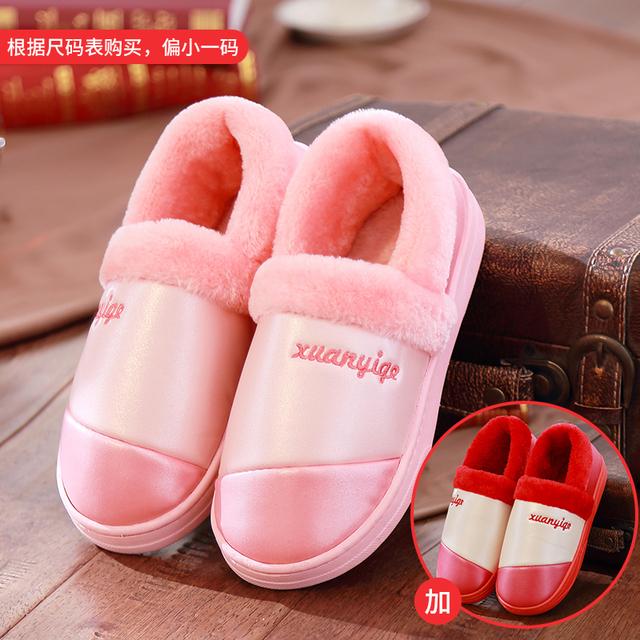 pu皮面防水棉拖鞋