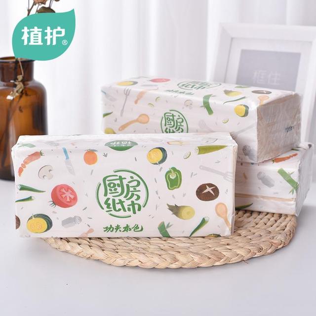 植护厨房用纸3包装