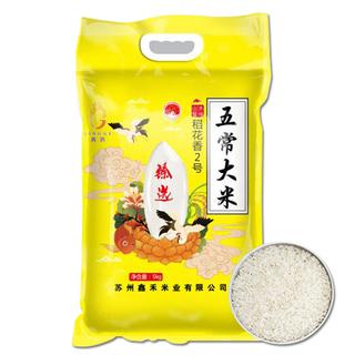 五常稻花香大米10斤