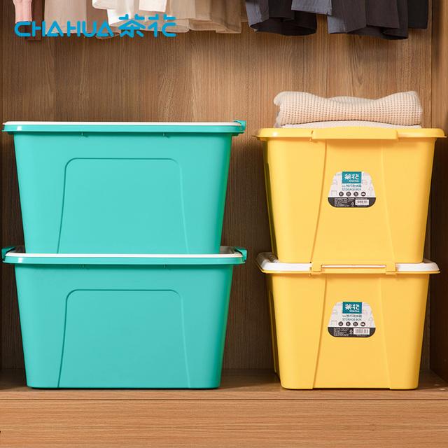 茶花塑料收纳箱58L*2