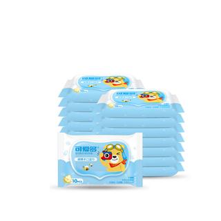 婴儿湿巾10抽*30包