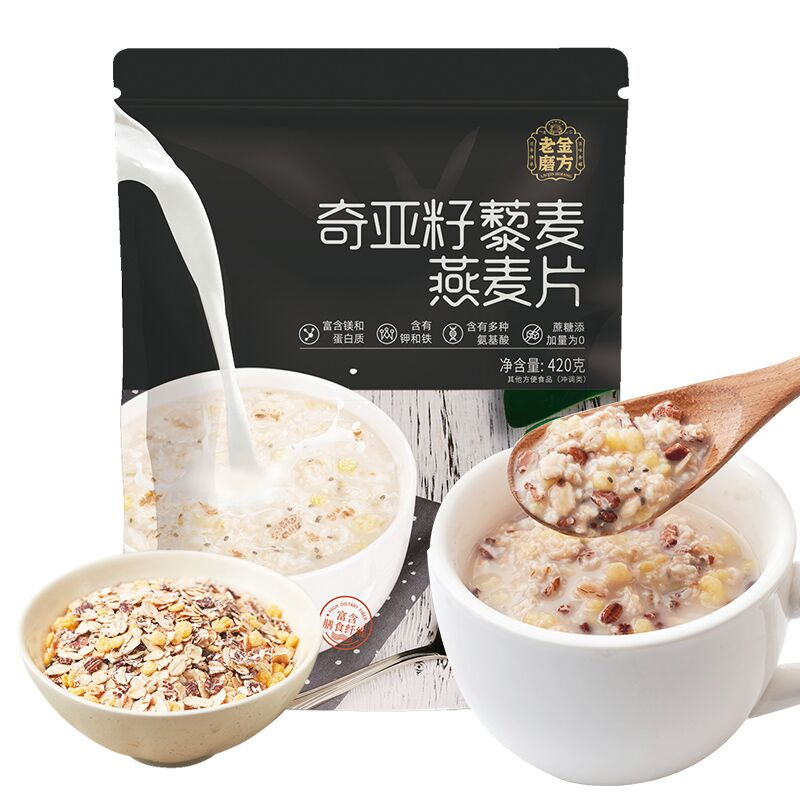 奇亚籽谷物燕麦片420g
